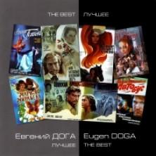 The Best Luchshee Evgeniy Doga