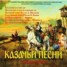 Kasatschi pesni. Cossack Songs Sampler