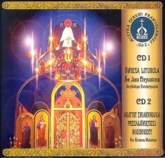 Akatyst Zwiastowania - Święta Liturgia